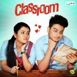 Classroom (2018)