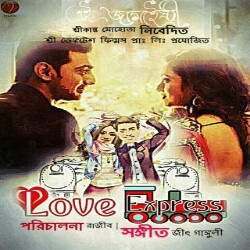 Love Express mp3 download