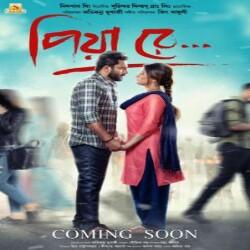 Piya Re mp3 download