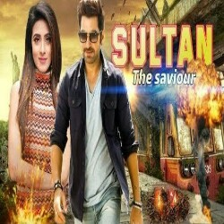 Sultan The Saviour